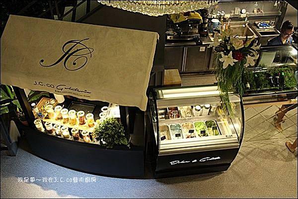 J.C.co 藝術廚房06.jpg