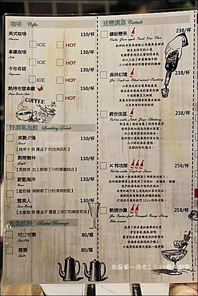 J.C.co 藝術廚房16.jpg