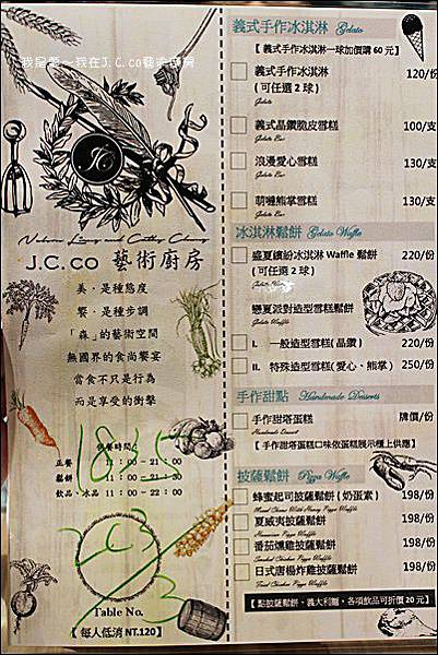 J.C.co 藝術廚房14.jpg