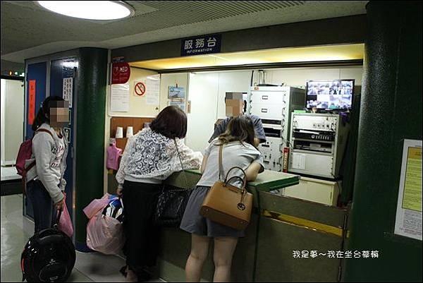 澎湖四天之旅08.jpg