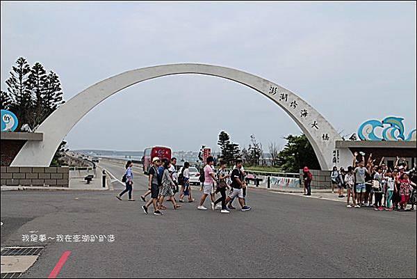 澎湖四天之旅02.jpg