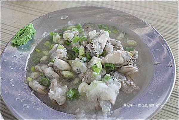 澎湖四天之旅25.jpg