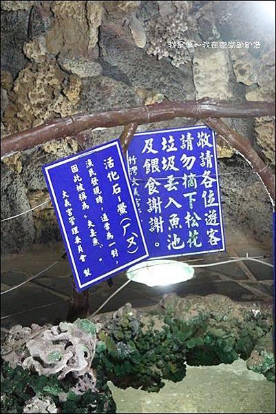 澎湖四天之旅13.jpg