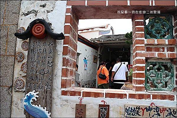 澎湖四天之旅09.jpg