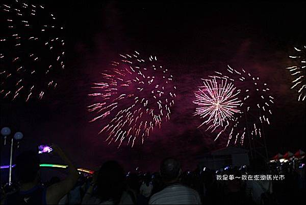 澎湖四天之旅21.jpg