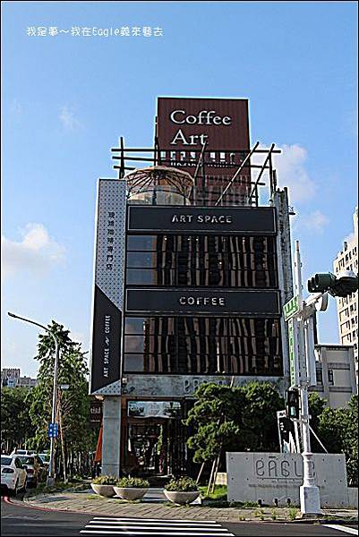 義來藝去精品咖啡01.jpg