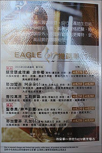 義來藝去精品咖啡12.jpg