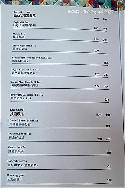 義來藝去精品咖啡16.jpg