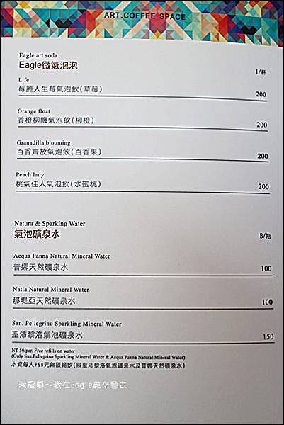義來藝去精品咖啡18.jpg