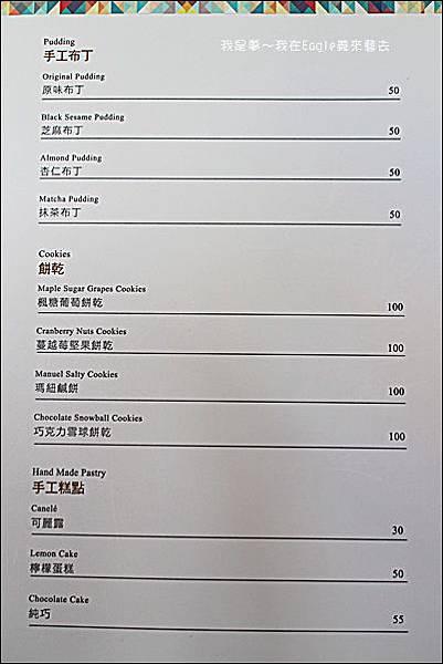 義來藝去精品咖啡23.jpg