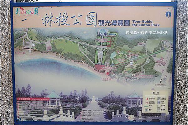 澎湖四天之旅17.jpg