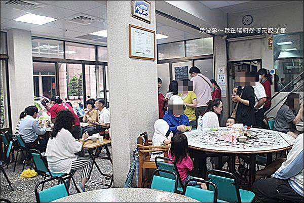 清真恩德元餃子館02.jpg