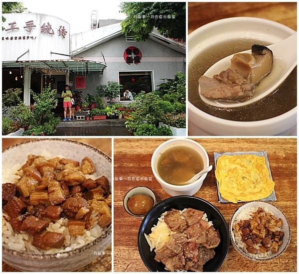 食谷飯堂09.jpg