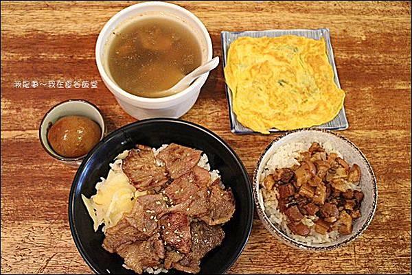 食谷飯堂08.jpg