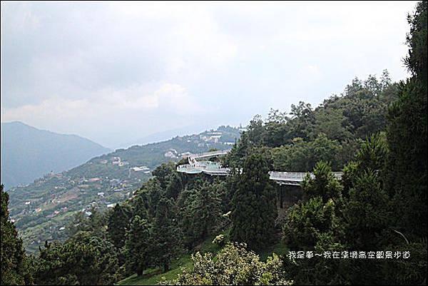 清境高空觀景步道14.jpg