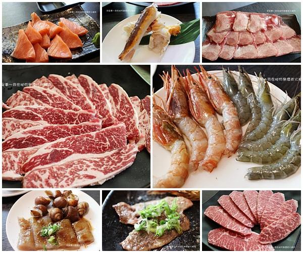 秘町燒肉37.jpg