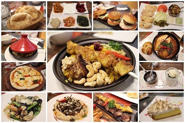 imma Israeli Restaurant 66.jpg