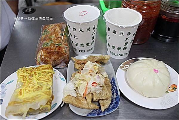 阿博豆漿店14.jpg