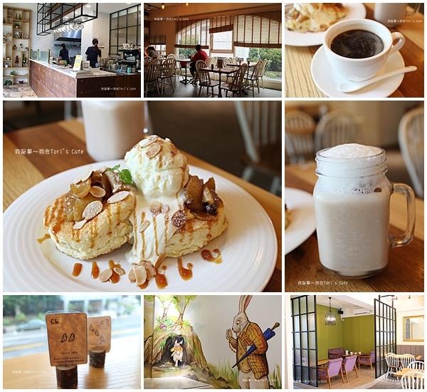 Tori%5Cs Cafe 23.jpg