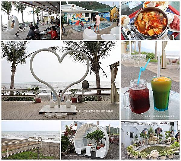 愛琴海岸海景咖啡餐廳15.jpg