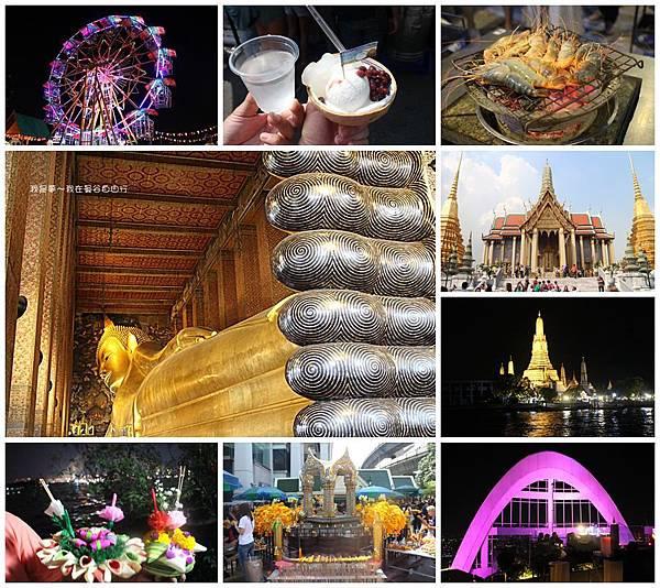 曼谷自由行22.jpg