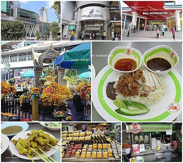 曼谷自由行54.jpg