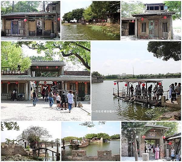 老塘湖藝術村40.jpg