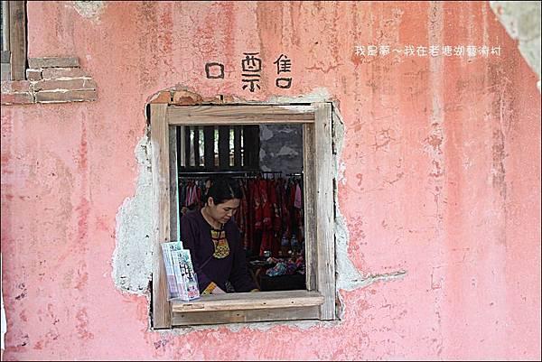 老塘湖藝術村05.jpg