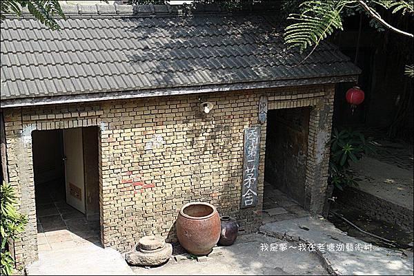 老塘湖藝術村09.jpg