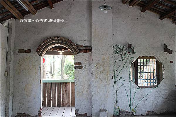 老塘湖藝術村10.jpg