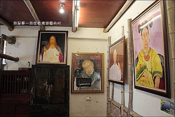 老塘湖藝術村15.jpg