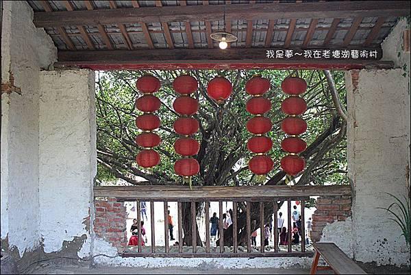 老塘湖藝術村13.jpg