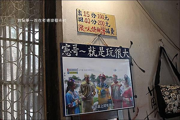 老塘湖藝術村16.jpg