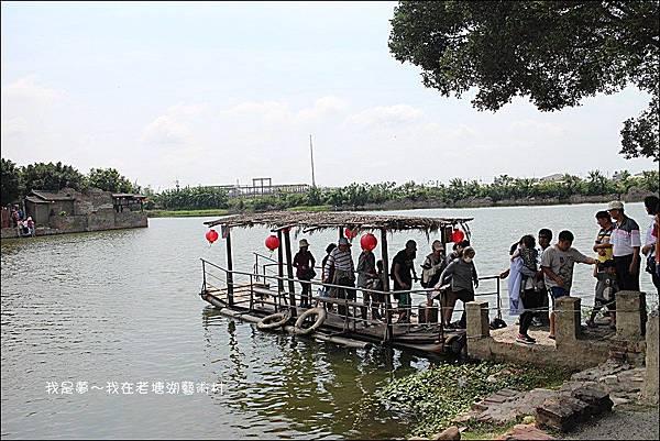 老塘湖藝術村21.jpg