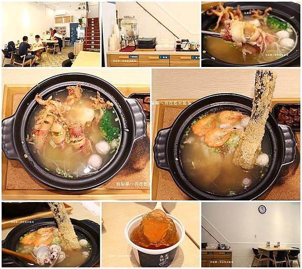 魚米飯湯14.jpg