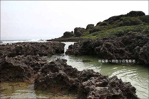 小巴里島岩08.jpg