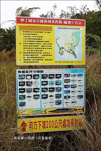 小巴里島岩15.jpg