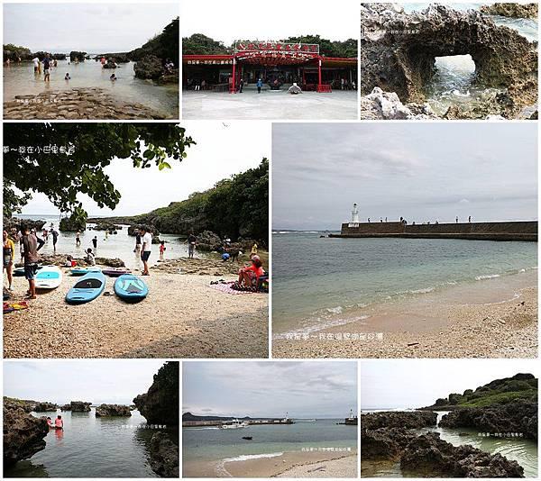 小巴里島岩17.jpg