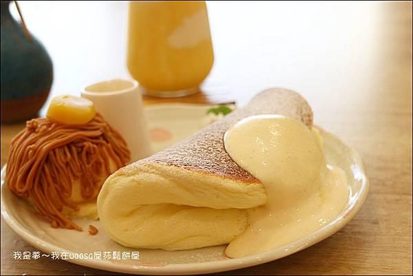 woosa屋莎鬆餅屋22.jpg