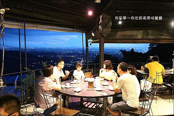 居高風味餐廳05.jpg
