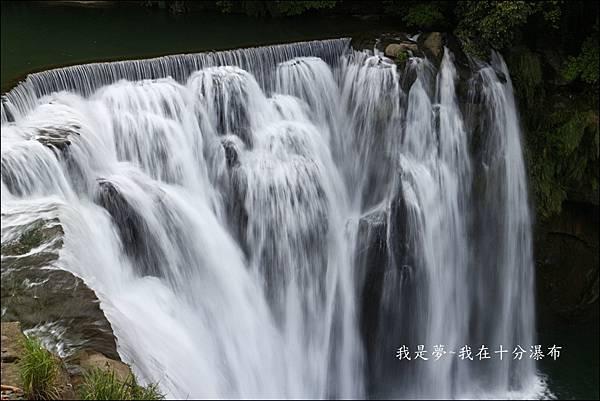 平溪十分瀑布16.jpg