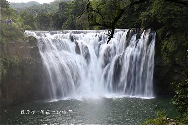 平溪十分瀑布17.jpg