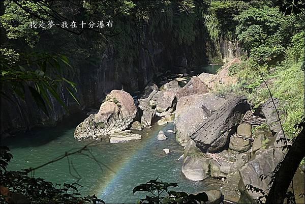 平溪十分瀑布23.jpg