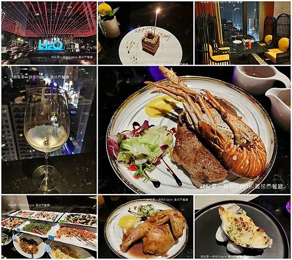 Ripple 義法西餐廳31.jpg