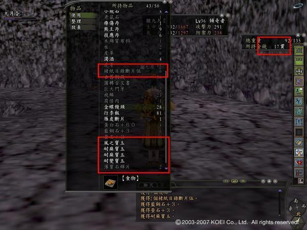 Nol08032301.JPG