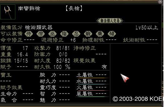 item-2.JPG