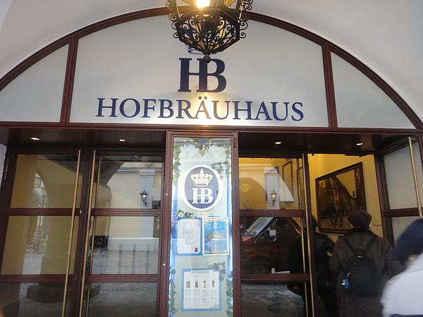HB啤酒餐廳