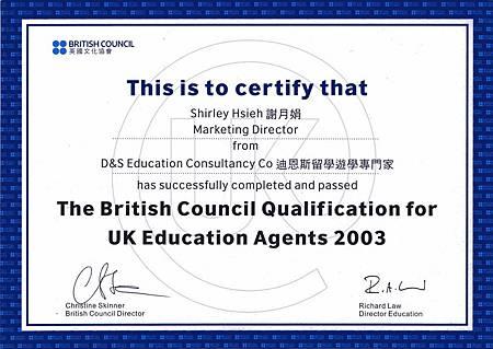 英國文化協會顧問證書-Shirley
