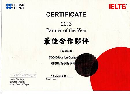 2013 Partners of the Year