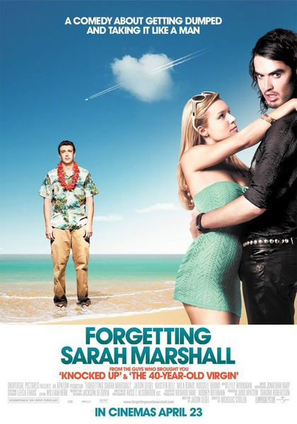 forgetting_sarah_marshall_ver3.jpg